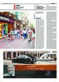 thumbnail of anexo-7_diari-terrassa_02