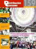 thumbnail of DYC159_100px_corregido